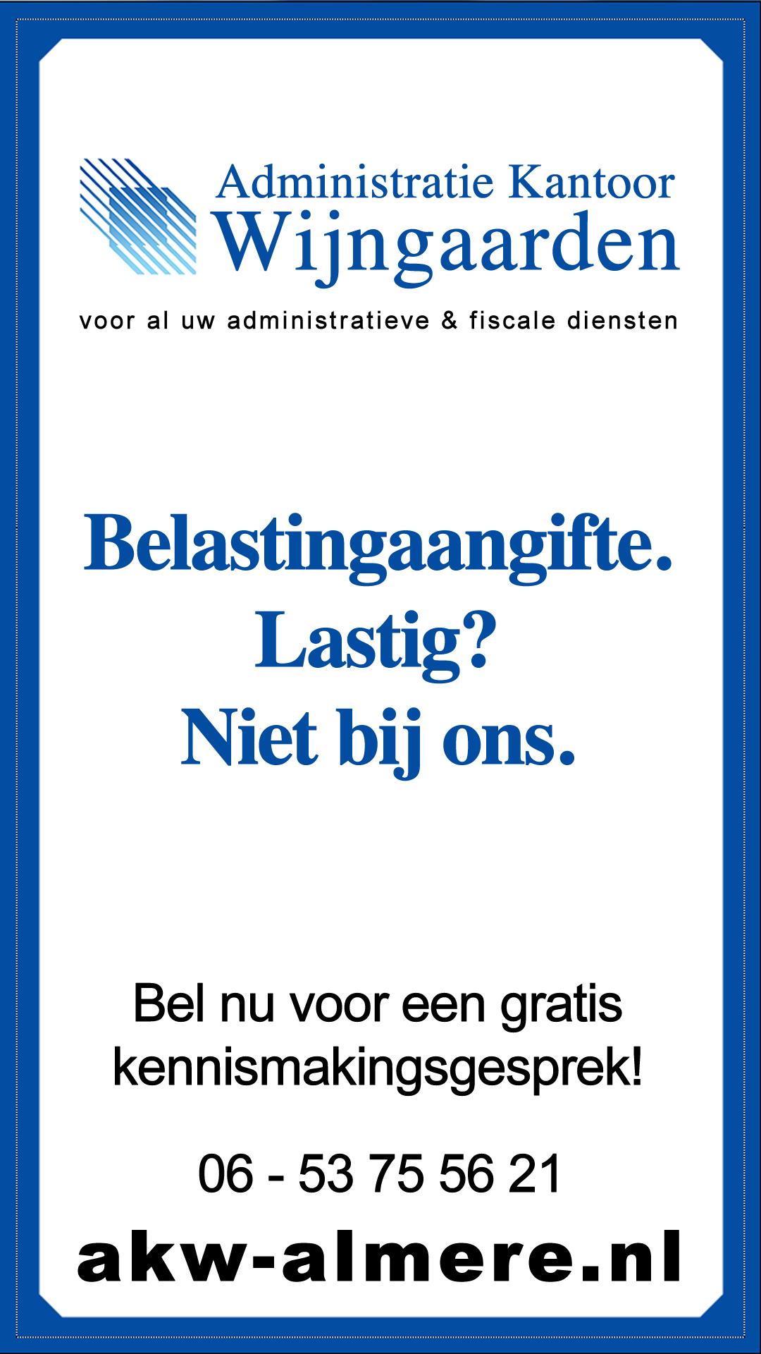 Wijngaarden_administratie_kantoor
