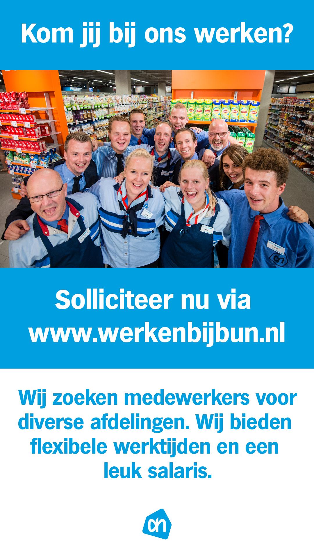 Poster_vacatures_algemeen1-01